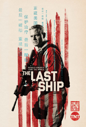 The Last Ship – Season 2