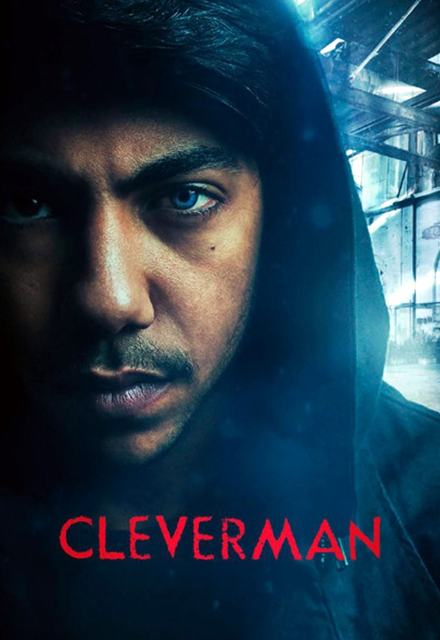 Cleverman – season 1