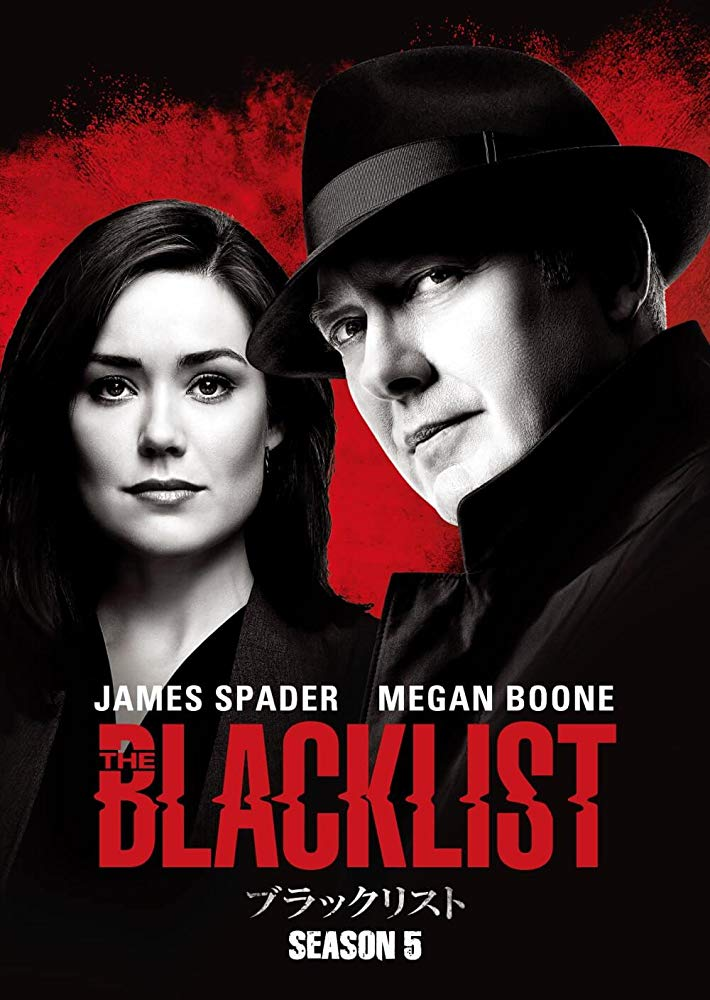 The Blacklist – Season 7 Episode 19